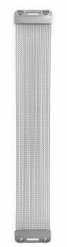 Gibraltar Steel Snare Wire 20-Strand (HL-00776356)